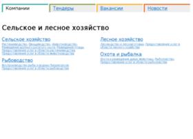 Farmingo.ru thumbnail