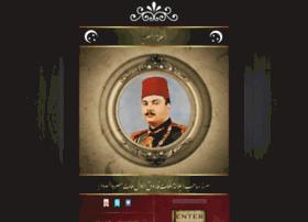 Faroukmisr.net thumbnail