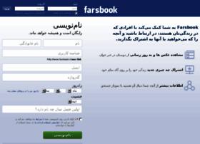 Farsbook.ir thumbnail