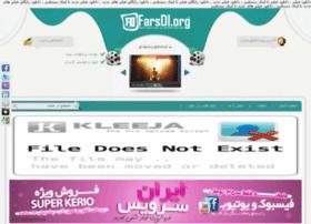 Farsdl1.in thumbnail