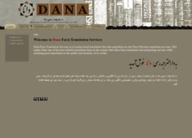 Farsi.org.uk thumbnail