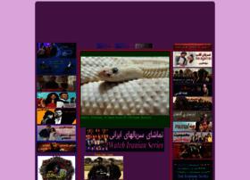 Farsi1hd.com thumbnail