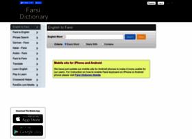 Farsidic.com thumbnail