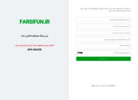 Farsifun.ir thumbnail