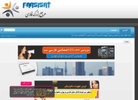 Farsisat4.in thumbnail