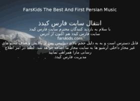 Farskids.org thumbnail