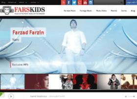 Farskids425.com thumbnail
