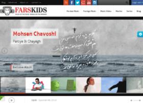 Farskids511.com thumbnail
