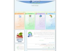 Farsweb.ir thumbnail