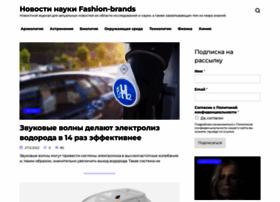 Fashion-brands.ru thumbnail