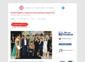 Fashiondigest.ru thumbnail