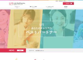 Fashionkyujin.jp thumbnail
