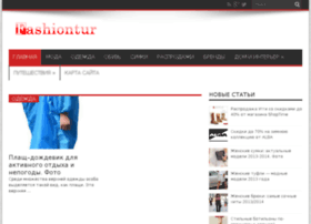 Fashiontur.ru thumbnail