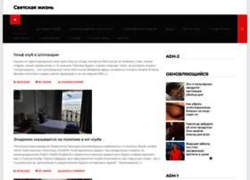 Fashjournal.ru thumbnail