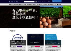 Fasmac.co.jp thumbnail