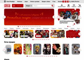 Fast-anime.ru thumbnail