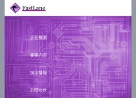 Fast-lane.jp thumbnail