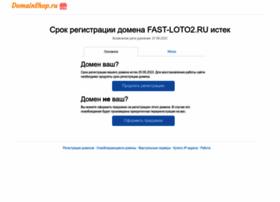 Fast-loto2.ru thumbnail