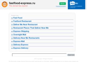 Fastfood-express.ru thumbnail