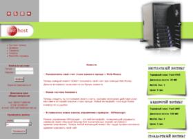 Fasthost.net.ua thumbnail