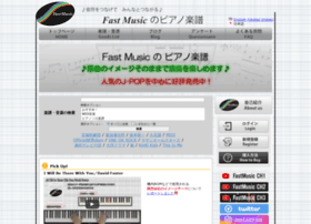 Fastmusic.jp thumbnail