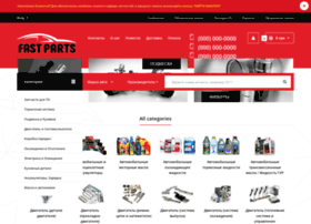 Fastparts.com.ua thumbnail