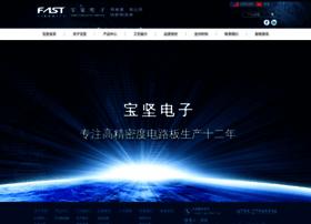 Fastpcb.cn thumbnail