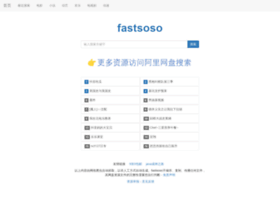 Fastsoso.cn thumbnail