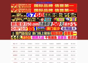 Fastwebsms.com thumbnail