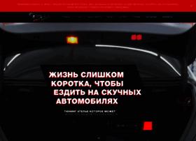 Fat-tony.ru thumbnail