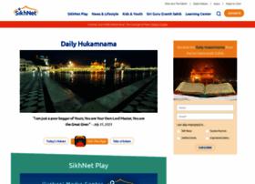 religious shayari in punjabi font at website informer