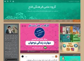 Fatehan.net thumbnail