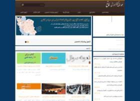 Fatehh.ir thumbnail