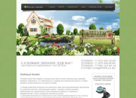 Favorit-garden.ru thumbnail