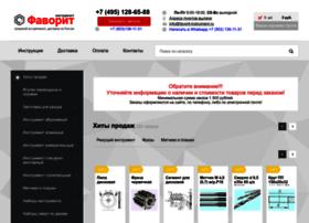 Favorit-instrument.ru thumbnail