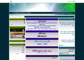 Fayazbakhsh1-sch2.ir thumbnail