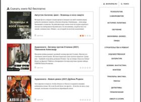 Fb2book.ru thumbnail