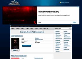 Fb2bookdownload.ru thumbnail