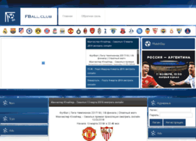 Fball.club thumbnail