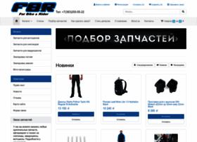 Fbrmoto.ru thumbnail
