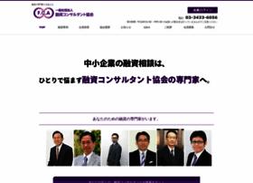 Fc-a.jp thumbnail