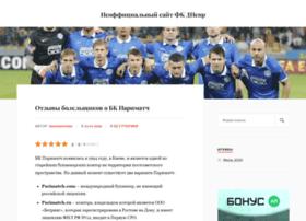 Fc-dnepr.dp.ua thumbnail