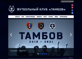 Fc-tambov.ru thumbnail
