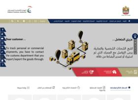 Fca.gov.ae thumbnail