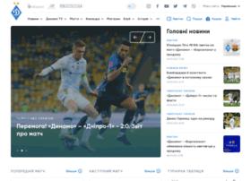 Fcdynamo.kiev.ua thumbnail