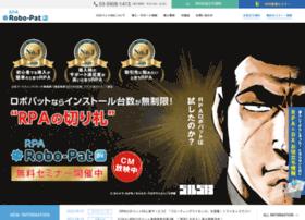 Fce-pat.co.jp thumbnail
