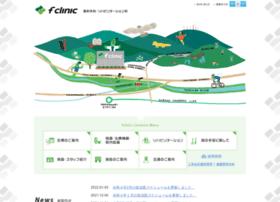 Fclinic.jp thumbnail