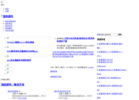 Fcode.top thumbnail