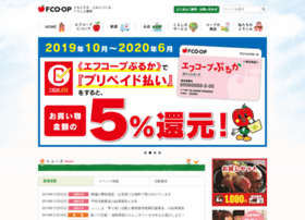 Fcoop.or.jp thumbnail