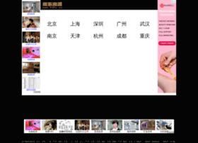 Fdfy.cn thumbnail